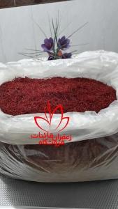قیمت صادرات زعفران به ژاپن