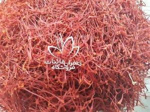 قیمت صادرات زعفران به چین