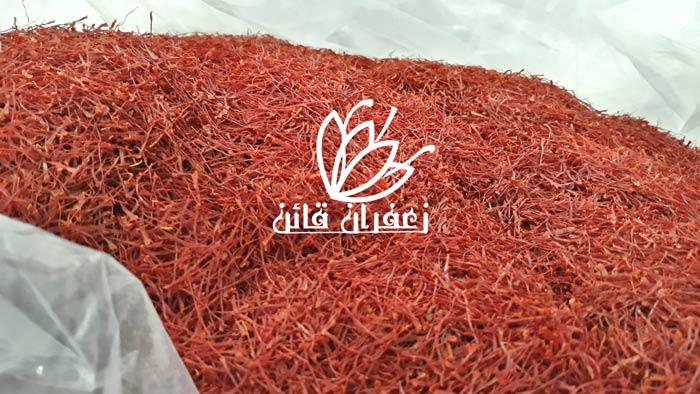 صادرات چمدانی زعفران به ترکیه مراحل صادرات زعفران