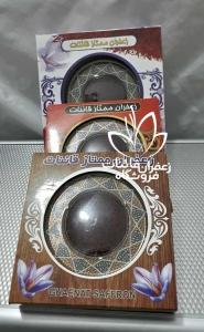 خرید و فروش آنلاین زعفران
