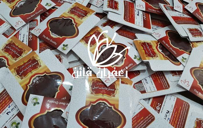خرید بسته های زعفران طرح بسته بندی زعفران