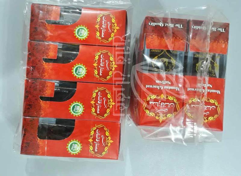 خرید بسته های زعفران