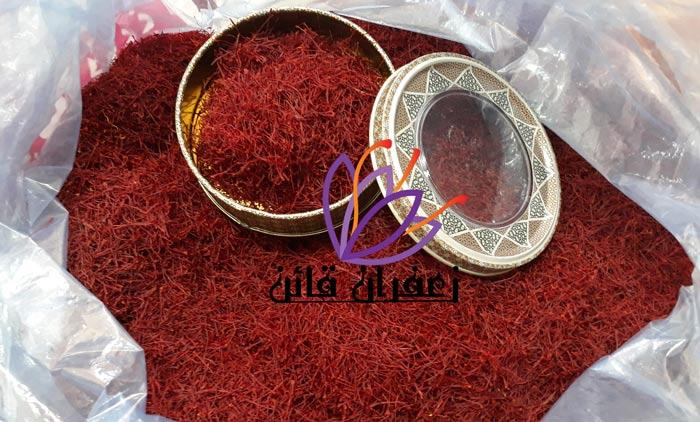خرید زعفران درجه یک قیمت زعفران قائنات در مشهد خریدزعفران