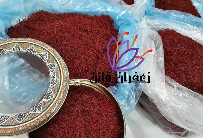 فروش عمده زعفران در مشهد قیمت زعفران قائنات ۹۸