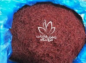 قیمت روز زعفران فله و بسته بندی