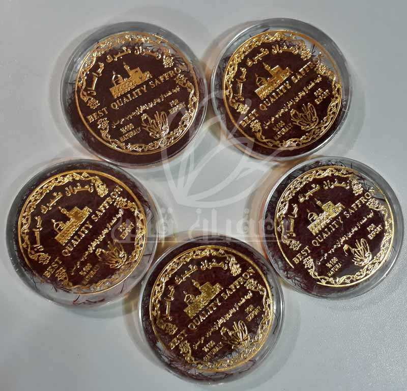 قیمت زعفران به صورت مثقالی