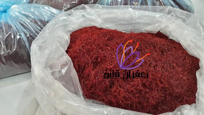 فروش عمده زعفران در مشهد قیمت زعفران به صورت عمده قیمت زعفران قائنات ۹۸