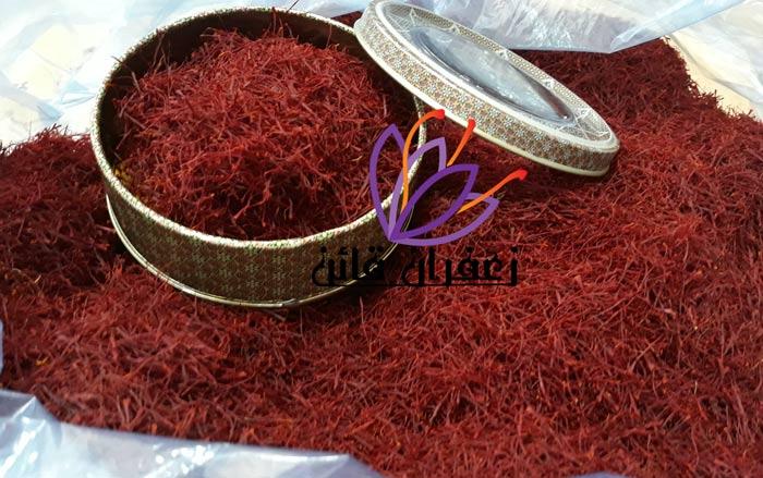 فروش زعفران در تهران خرید زعفران درجه یک خرید زعفران نگین