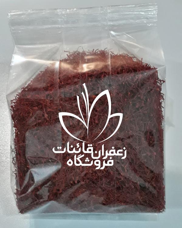قیمت زعفران فله ای به روز