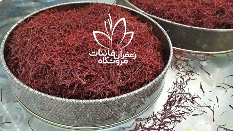 خرید اینترنتی زعفران نگین