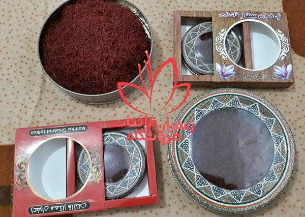 قیمت خرید مثقالی زعفران