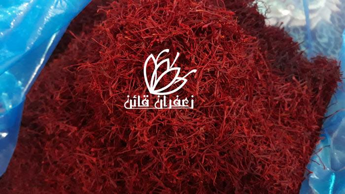 قیمت هر گرم زعفران خشک قیمت یک مثقال زعفران در سال 98 قیمت روز زعفران