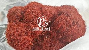 قیمت خرید زعفران از تولید کننده