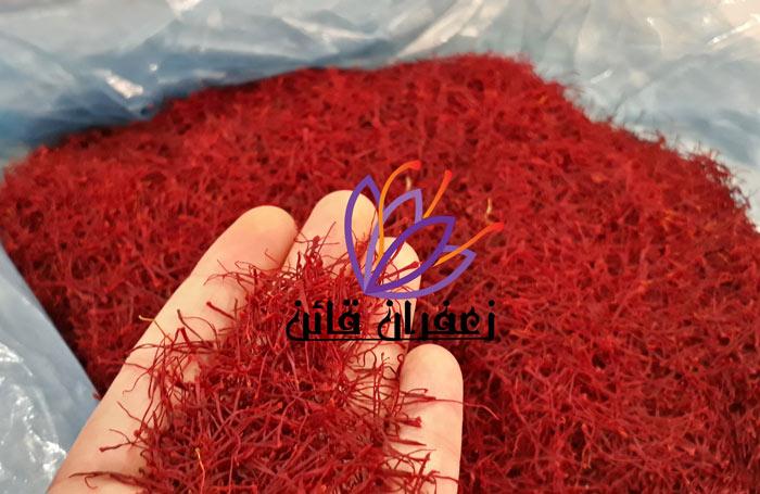 خرید زعفران در مشهد قیمت زعفران قائنات