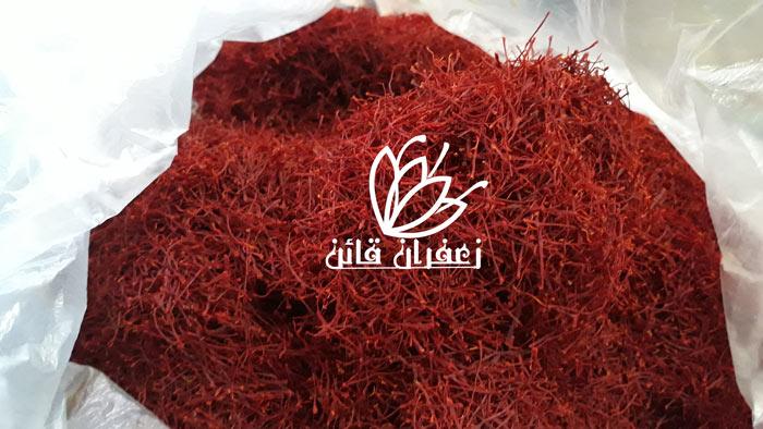نمودار قیمت زعفران قیمت زعفران در ترکیه قیمت روز زعفران قائنات