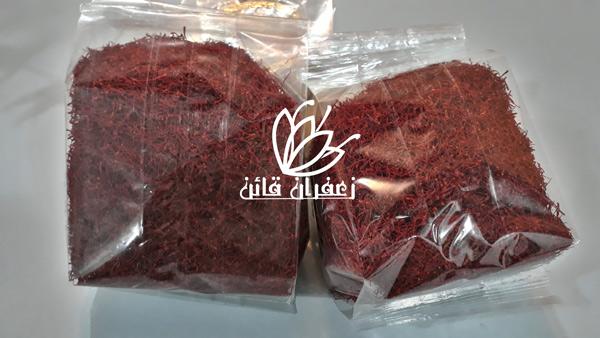 قیمت زعفران در دبی 2019 قیمت روز زعفران در بازار دبی
