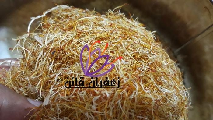 قیمت ریشه زعفران امروز قیمت ریشه زعفران 98 قیمت یک مثقال ریشه زعفران