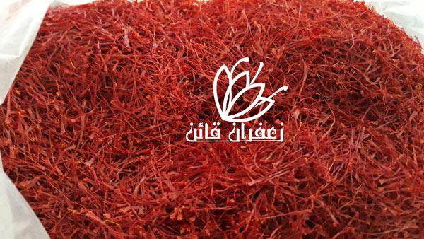 قیمت روز زعفران فله ای