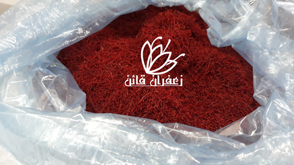 فروش عمده زعفران صادراتی در مشهد