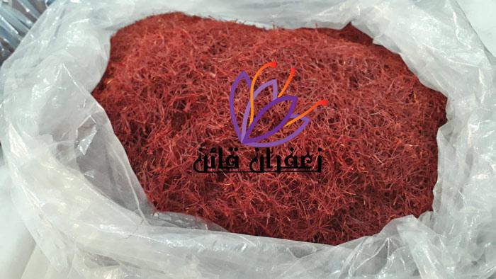 خرید زعفران خرید زعفران درجه یک خرید عمده زعفران فله