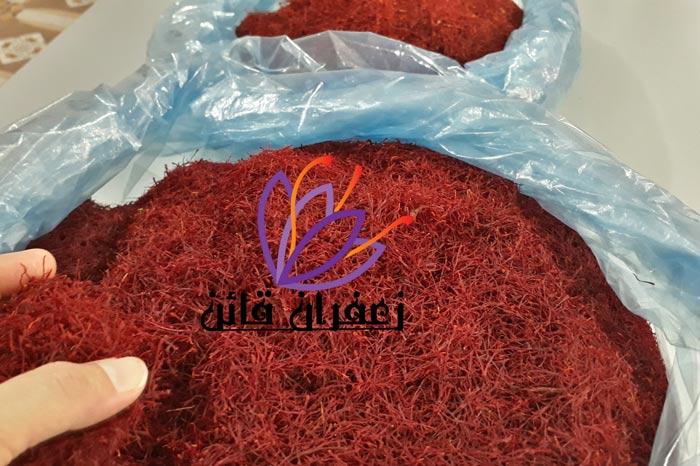 قیمت زعفران مشهد کیلویی خرید عمده زعفران قائن مشهد قیمت لحظه ای زعفران در مشهد