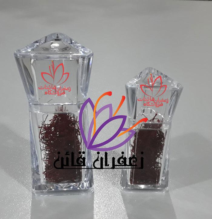 قیمت زعفران یک گرمی نگین قیمت زعفران یک گرمی قیمت زعفران ۱۰ گرمی
