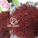 قیمت خرید زعفران فله در ایران