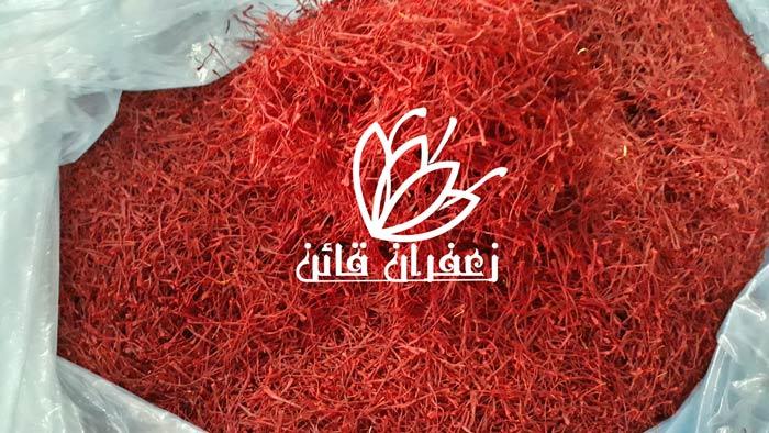خرید زعفران از کشاورز قیمت زعفران