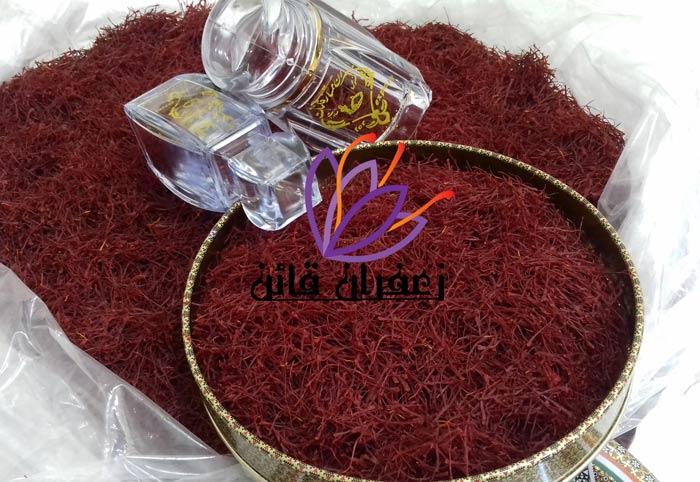 خرید زعفران عمده از کشاورز فروش زعفران کیلویی خرید عمده زعفران قائن مشهد