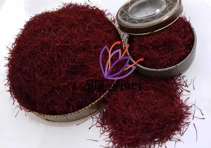 زعفران نگین صادراتی فروش عمده زعفران در مشهد خرید عمده زعفران فله
