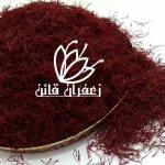 فروش آنلاین زعفران به صورت فله و کیلویی