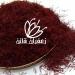 https://saffronqaen.com/online-sales-of-saffron-in-bulk-and-kilo/