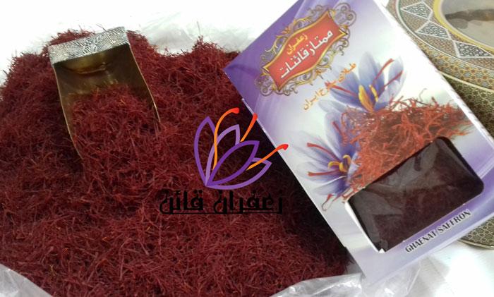 خرید اینترنتی زعفران قائنات خرید زعفران