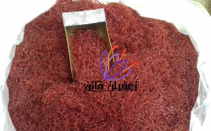 قیمت زعفران کیلویی امروز قیمت زعفران کیلویی 98 قیمت لحظه ای زعفران در مشهد