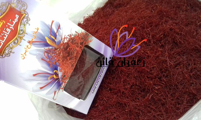 قیمت زعفران قائنات ۹۸ قیمت زعفران