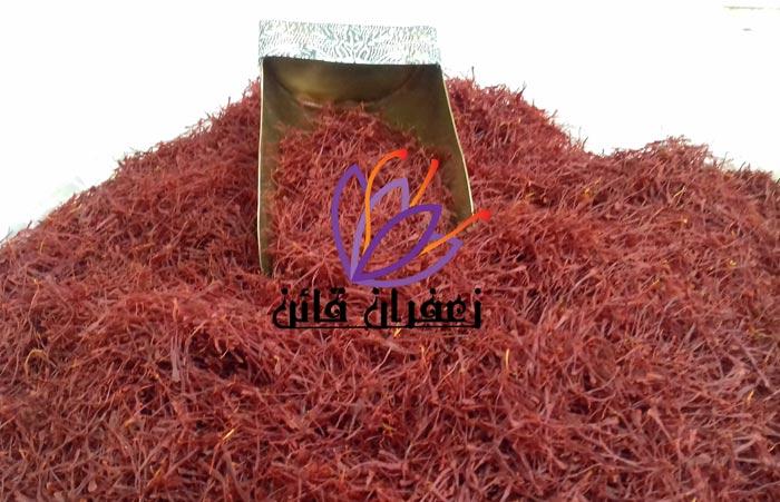 فروش عمده زعفران در مشهد قیمت زعفران به صورت عمده
