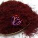 https://saffronqaen.com/wholesale-saffron-buy-in-mashhad/