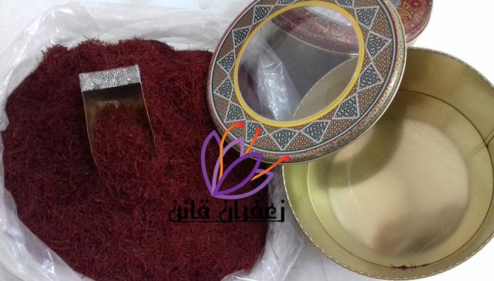 قیمت زعفران قائنات در مشهد  قیمت زعفران فله در مشهد  قیمت لحظه ای زعفران در مشهد