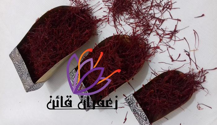 خرید عمده زعفران فله عمده فروشی زعفران در مشهد خرید زعفران صادراتی