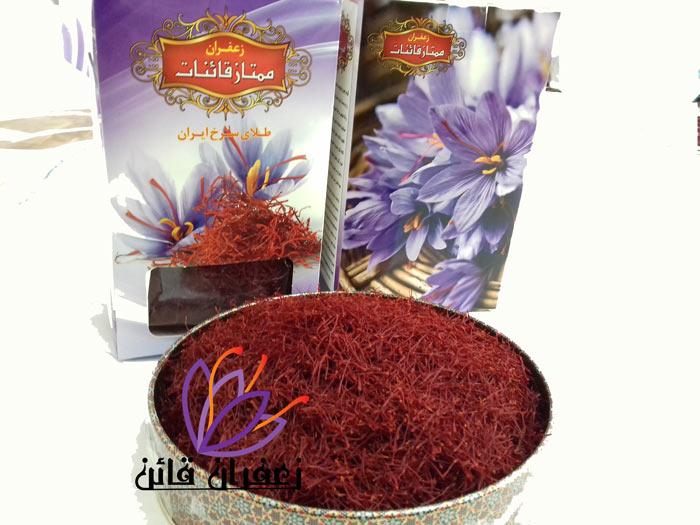 قیمت یک کیلو زعفران  قیمت هر کیلو زعفران امروز  قیمت یک کیلو زعفران در سال ۹۸