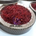 https://saffronqaen.com/buy-saffron-negin-mashhad-and-price/