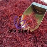 خرید زعفران بدون واسطه