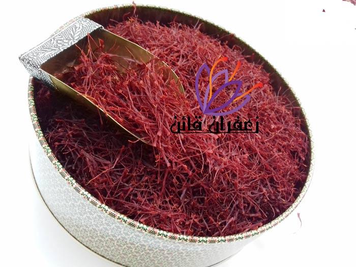 خرید زعفران سرگل قیمت زعفران قائنات قیمت یک مثقال زعفران قائنات