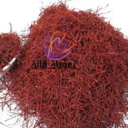 قیمت هر کیلو زعفران در چین