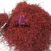 https://saffronqaen.com/price-per-kg-of-saffron-in-china/