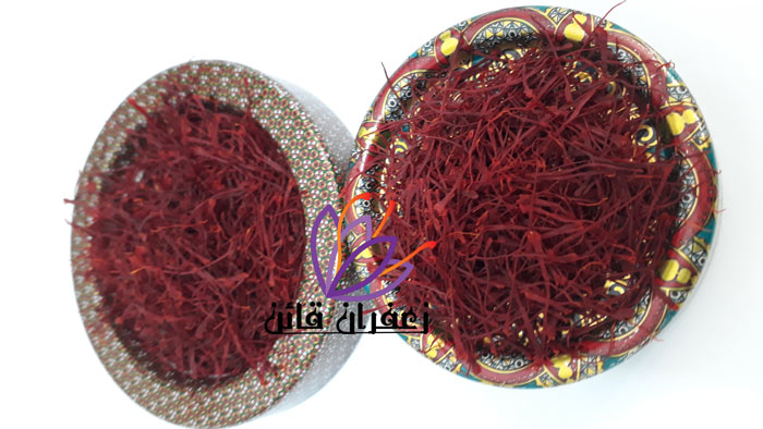 بهترین زعفران برای صادرات به چین  صادرات زعفران