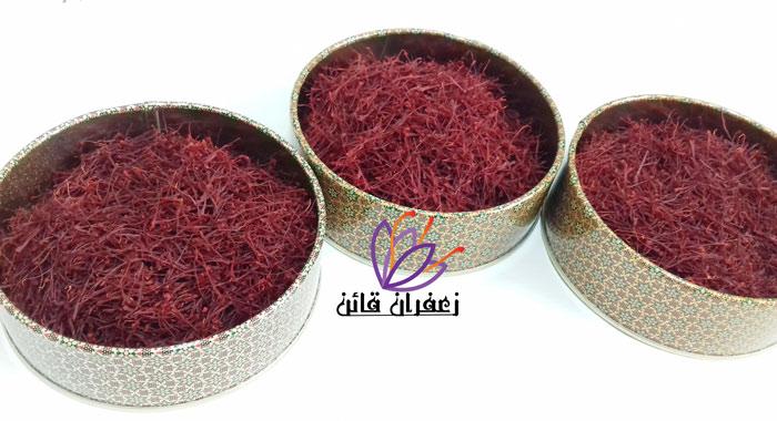 صادرات زعفران به چین  قیمت جهانی زعفران  قيمت زعفران