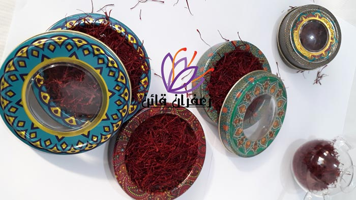 فروش زعفران صادراتی  خرید زعفران کیلویی  قیمت زعفران قائنات کیلویی