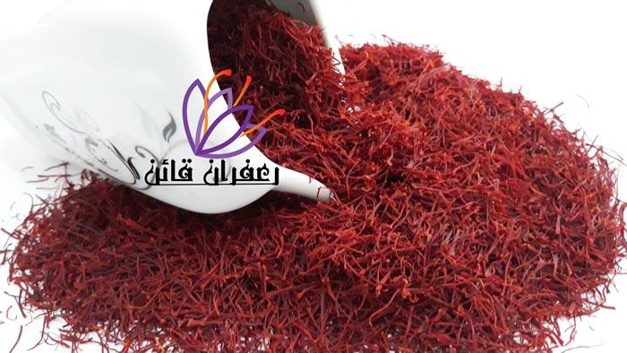 قیمت هر کیلو زعفران در خارج از کشور  قیمت هر کیلو زعفران در دبی
