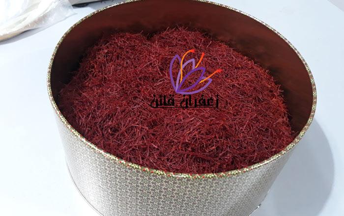 قیمت یک کیلو زعفران پوشال  قیمت عمده زعفران  قیمت نیم کیلو زعفران